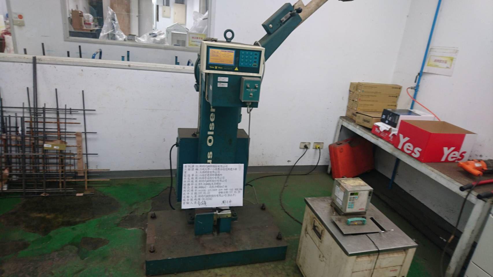 新時代鋼板、螺栓物理試驗-03